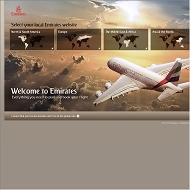 Emirates AU