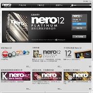 nero.com