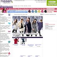 nissen.com