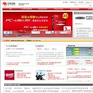 shop.trendmicro.com.au