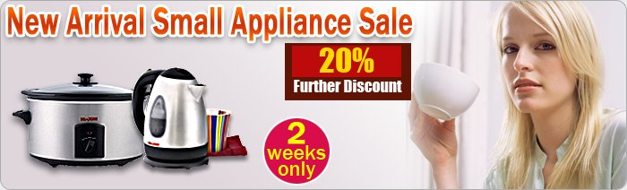 TopBuy coupons: Appliance Sale