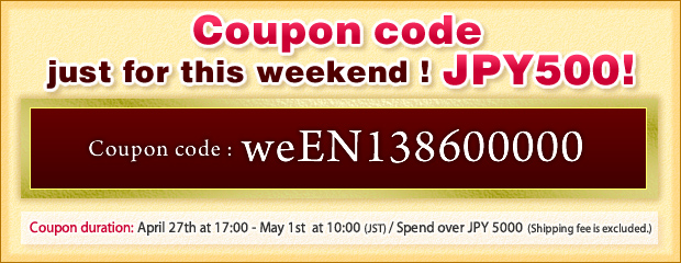 Nissen coupons: JPY500 off JPY5000