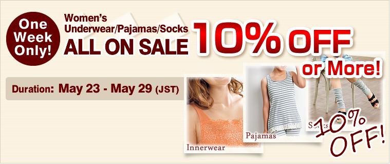 Nissen coupons: 10% OFF Underwear/Pajamas/Socks