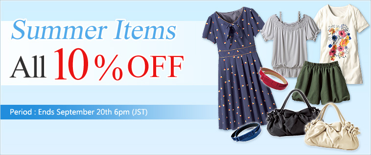 Nissen coupons: All Summer Items 10%OFF