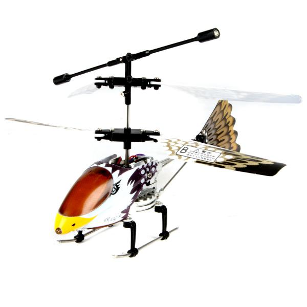 Visit RC Infrared Helicopter - 2 Channel