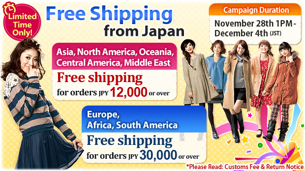 Nissen coupons: Free shipping with orders over JPY12000