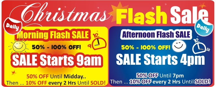 Izzz coupons: Christmas Flash Sales