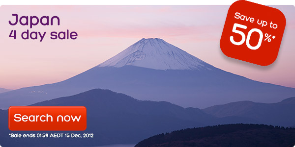 Hotels.com coupons: Japan 4 day sale - Save up to 50%