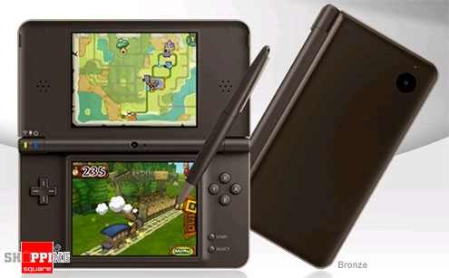 Visit Nintendo DSi XL Console Bronze